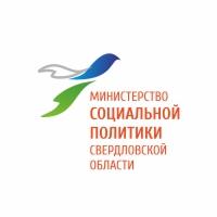Министерство социальной политики Свердловской области