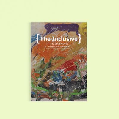 The Inclusive December 2015
