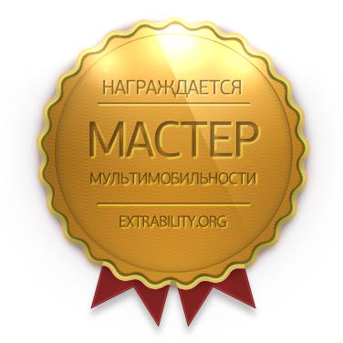 multimobility-master
