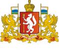 Министерство спорта и молодёжной политики Свердловской области, Администрация города Екатеринбурга