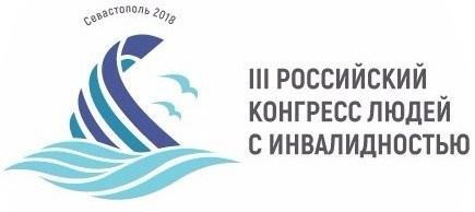 Семинар «Свердловская область – международный центр социальных инноваций»