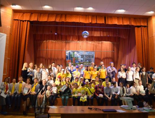 Ученики с инвалидностью представили свои организации в игре «Деловой город»!