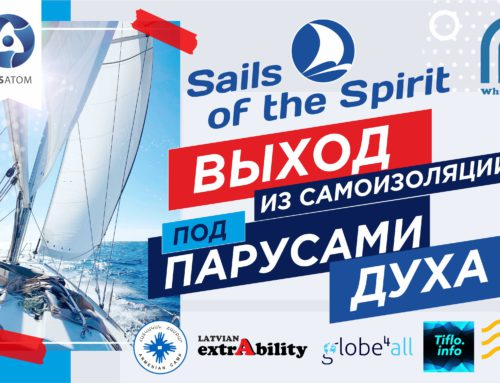 Sails of spirit are invited to the team of online sailors!