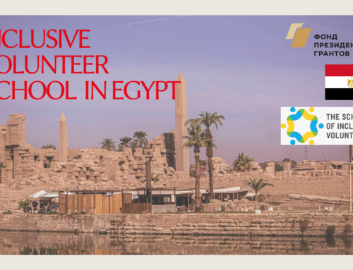 We are happy to invite you to take part in the Event: International School of Inclusive Volunteering!