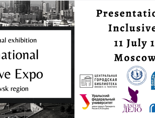 We invite you to the presentation of the International Inclusive Expo
