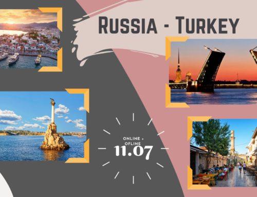 Mix из четырех морей. Онлайн-офлайн экскурсия пройдет в Турции и России