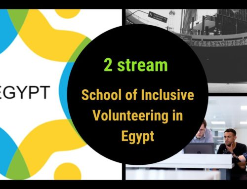 The second stream of the School of Inclusive Volunteering in Egypt will be launched on August 16