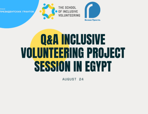 Q&A Inclusive volunteering project session in Egypt